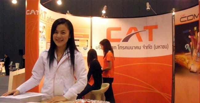 CAT สนับสนุนผู้ประกอบการ ร่วมออกบูธ Thailand SME Expo 2011