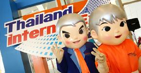 ก้าวสู่ทศวรรษใหม่แห่งวงการอินเทอร์เน็ตในงาน Thailand Internet Expo 2009 ความหวังตัวขับเคลื่อนเศรษฐกิจไทยยั่งยืน