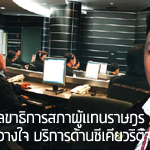 cyfence-with-cabinet-thaigov