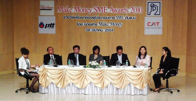 CAT cyfence สนับสนุนธุรกิจร่วมงาน Make Money SME Awards 2010