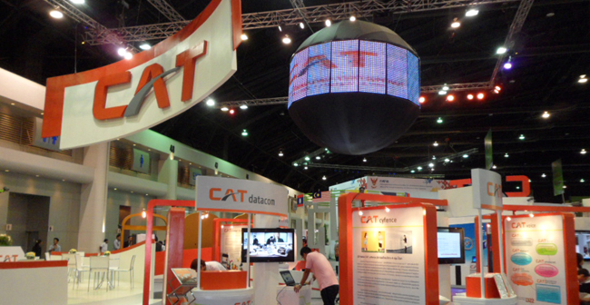 CAT cyfence ร่วมงาน Bangkok International ICT Expo 2012
