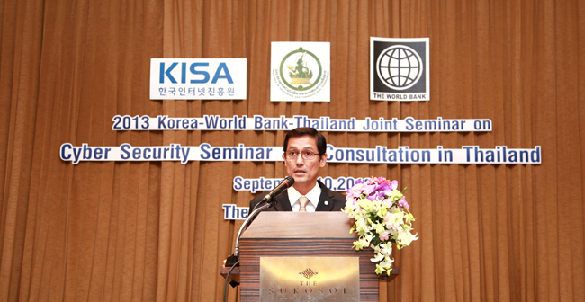 CAT cyfence ร่วมงานสัมมนา Cyber Security Workshop and Consultation