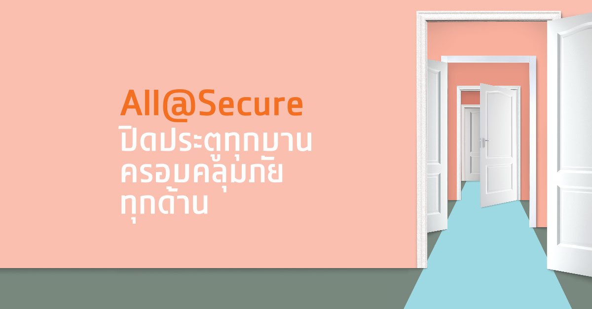 All@Secure