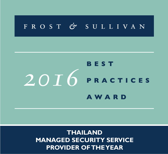 2016 Thailand Managed Security Service Provider of the Year