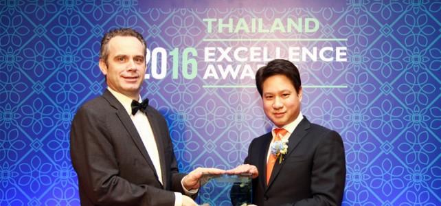 "CAT cyfence คว้ารางวัลจากเวทีระดับโลก ""2016 Thailand Managed Security Service Provider of the Year"""