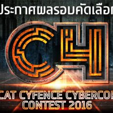 c4-2016-10-team-pass-contest-news-featured