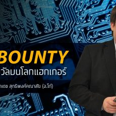 bug-bounty-hunter-01-featured