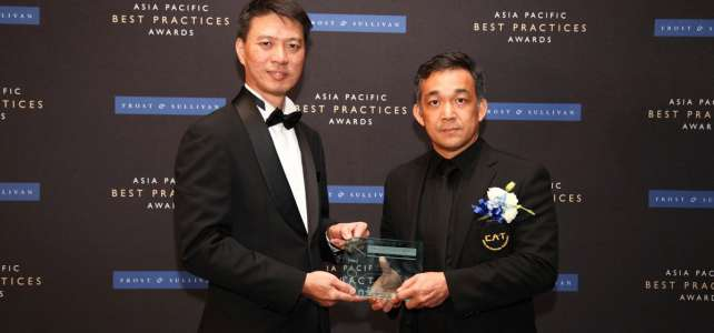 "CAT cyfence คว้ารางวัล ""2017 Thailand Managed Security Service Provider of the Year"""