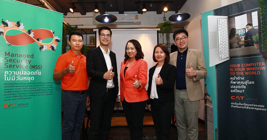 CAT cyfence จัดงาน Chill out with cyfence experts