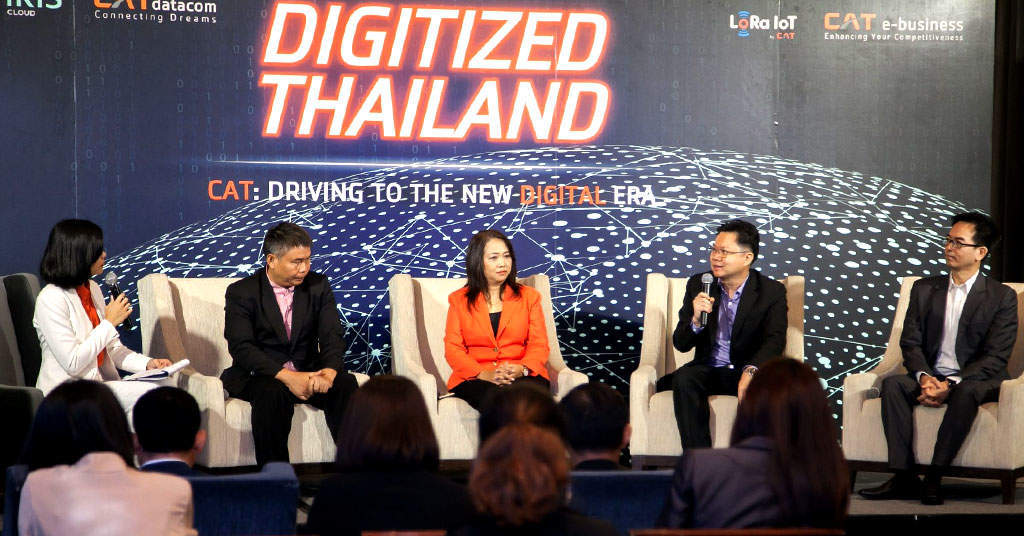 CAT cyfence จัดงานแถลงข่าว Digitized Thailand – CAT: Driving to the New Digital Era
