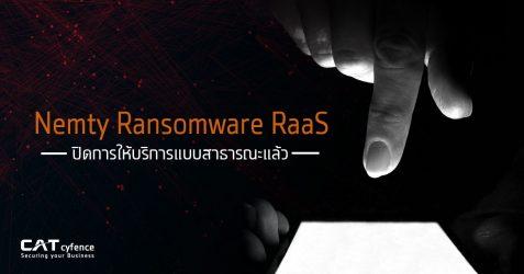 Nemty Ransomware RaaS ปิดการให้บริการแบบสาธารณะแล้ว