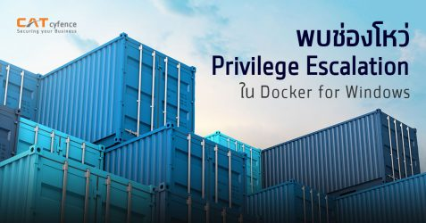 พบช่องโหว่ Privilege Escalation ใน Docker for Windows