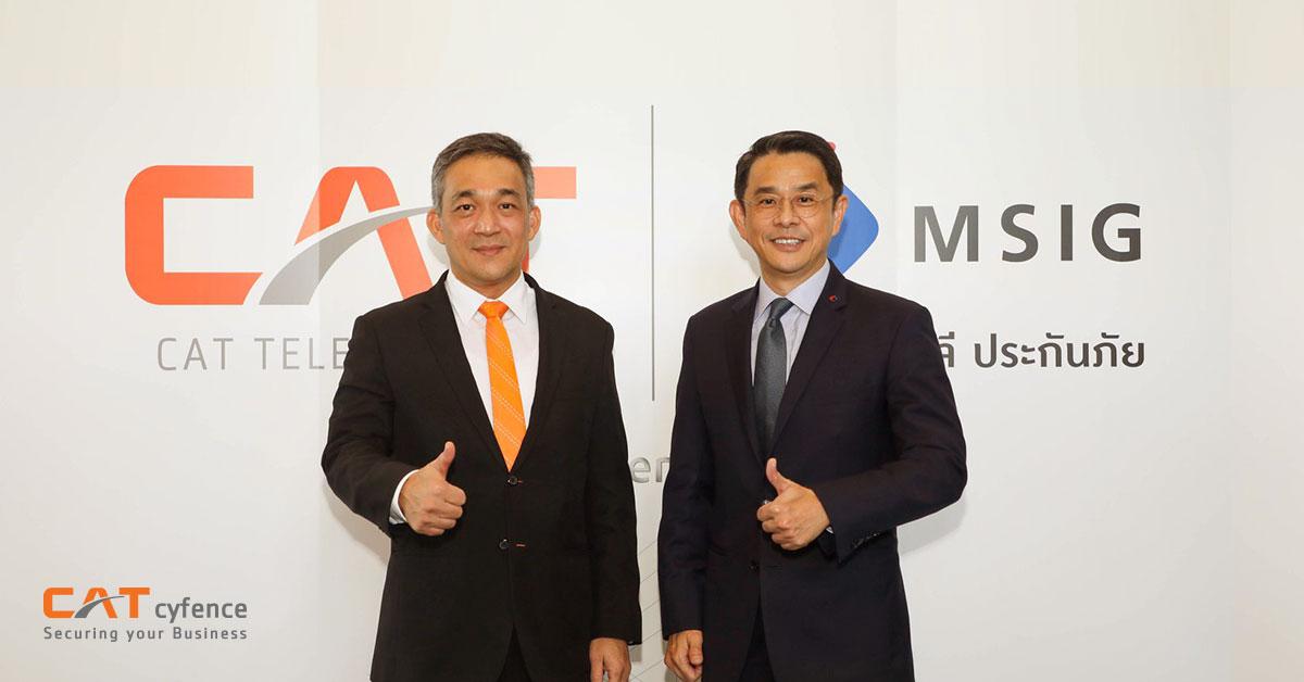 CAT จับมือ MSIG ลงนามความร่วมมือฯ โครงการ Cyber Insurance